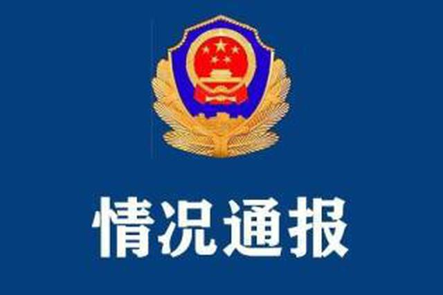 """警方通报""""武汉协和医院护士坠楼"""":排除刑事案件"""