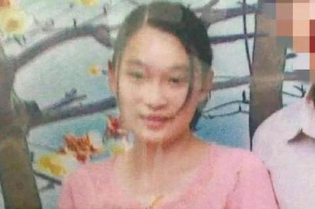 湖北女子11年前与丈夫独处时失踪 妹妹悬赏10万重新报案