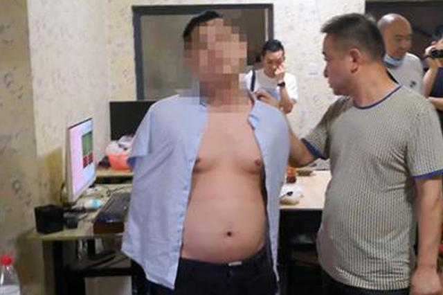 襄阳两男子网上相约抢劫富商 谋划期间被抓获