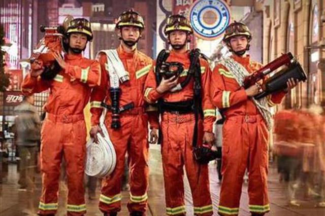 湖北招录560名消防员 退役士兵服役年限计入工作时间