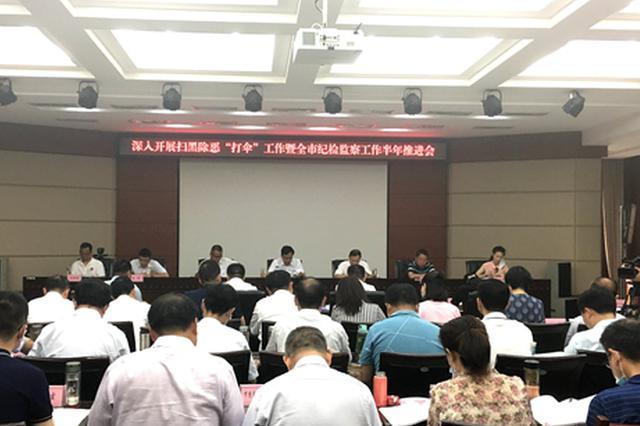 黄石发布正风反腐半年成绩单:立案542件 处分565人