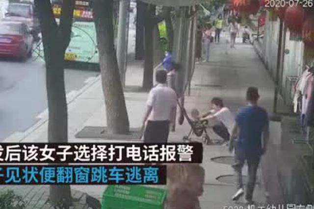 十堰一男子公交车上袭胸后跳窗逃跑 已被警方抓获