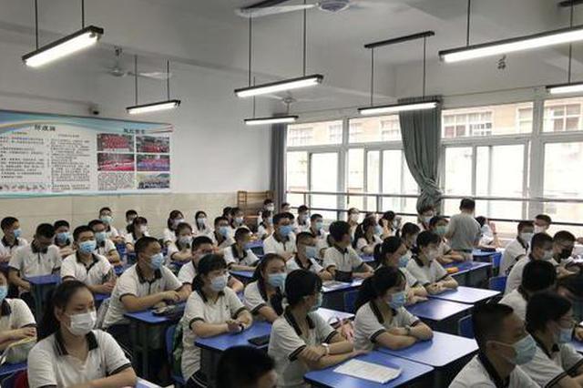 武汉初中非毕业年级复课:常态化防疫仍是首要工作