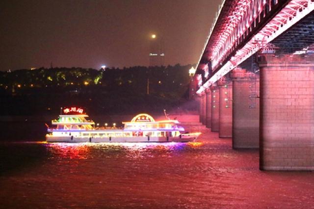 累计停航132天 武汉两江游览游船将于12日全面复航