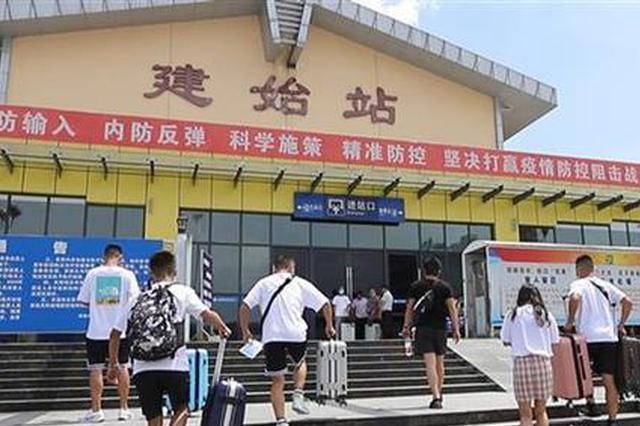 鄂西南铁路暑运已送客过百万 8月客流已恢复4成以上