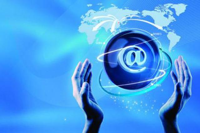 国家遴选100个信息消费示范项目 湖北8项目入选
