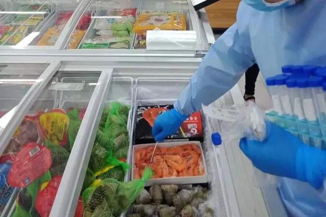 武汉抽检和监测多个环境、食品样本结果均为阴性