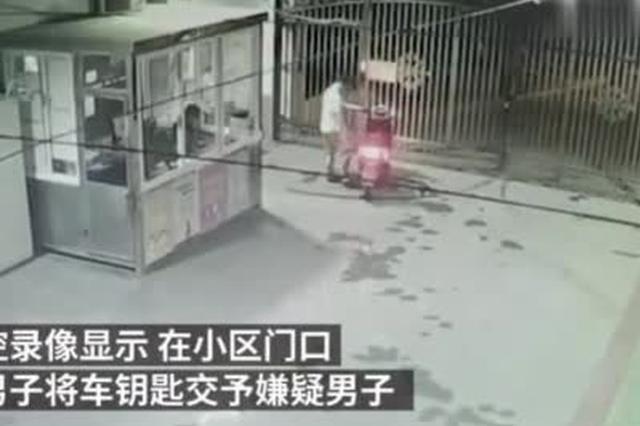 真人版贼喊捉贼 武汉一男子偷走朋友电动车后陪其报警