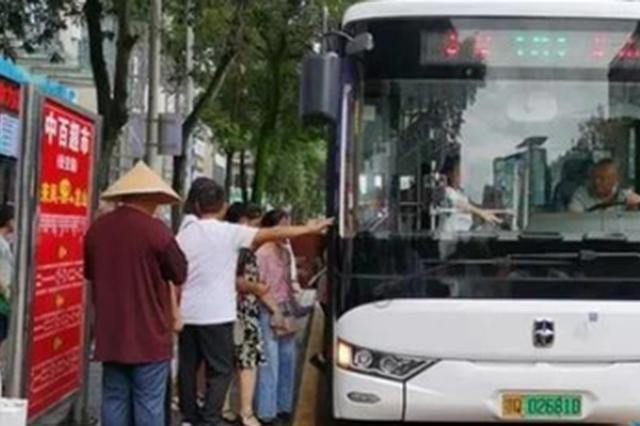 恩施首条跨省城际公交线路开通 票价2元