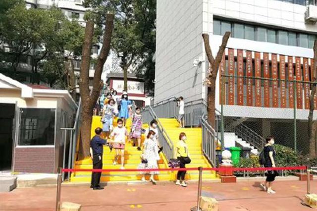 武汉江岸区92所公办小学幼儿园备战秋季开学