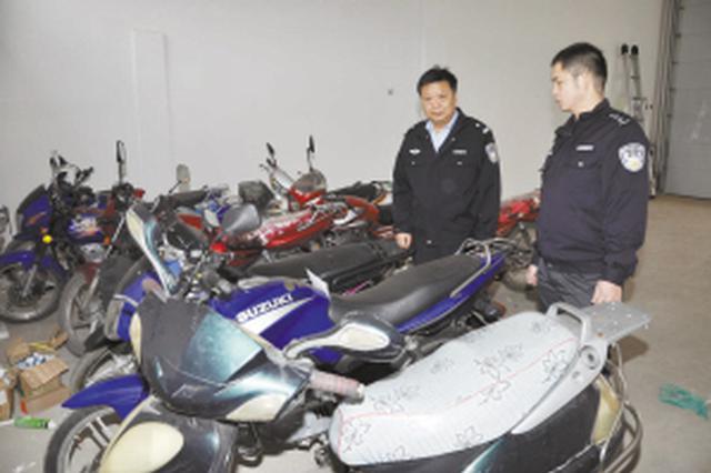 宣恩警方破获盗窃案 追回两省三地16辆摩托车