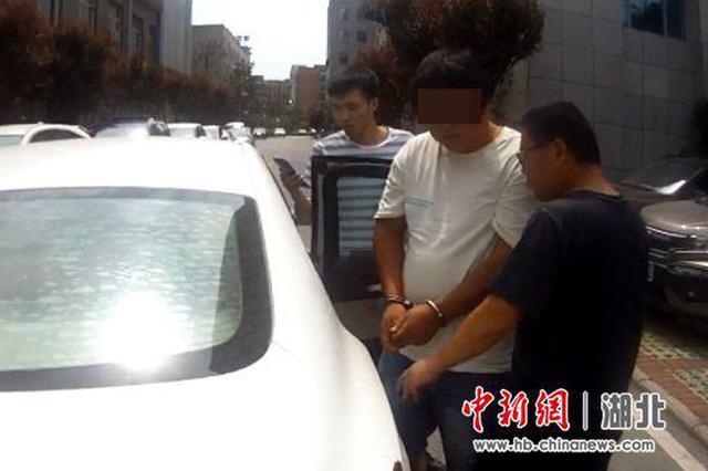 """宜城警方捣毁一利用""""多卡宝""""实施诈骗窝点"""