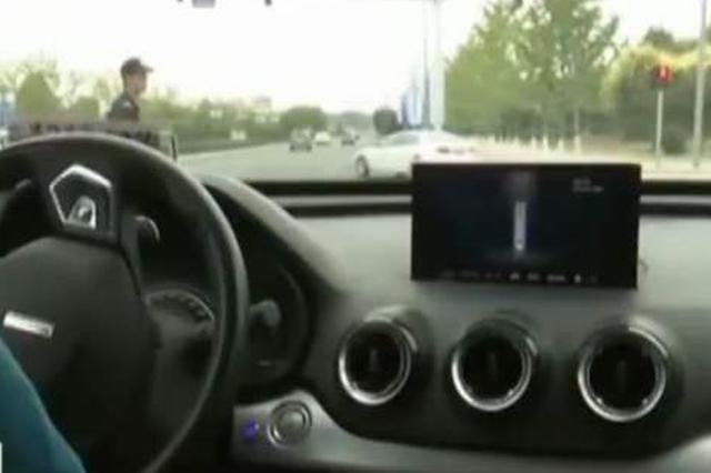 武汉将建全国最大5G自动驾驶示范区