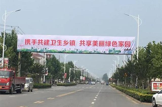 湖北144个乡镇(县城)获国家级命名 居全国第6位