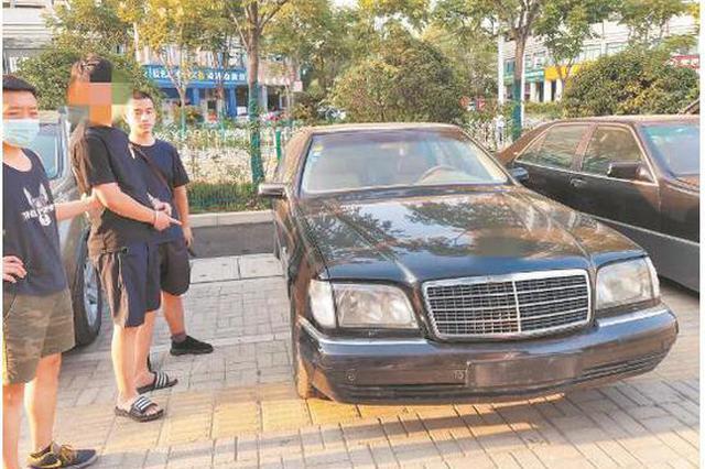 停放5年的老款豪车莫名失踪 真相令人意外