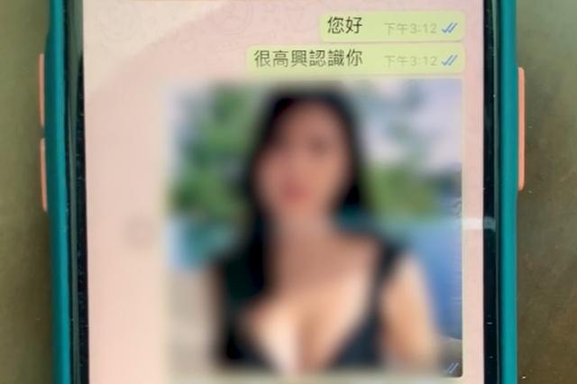 """湖北3名""""抠脚大汉""""冒充港女 称可提供性服务骗13万"""