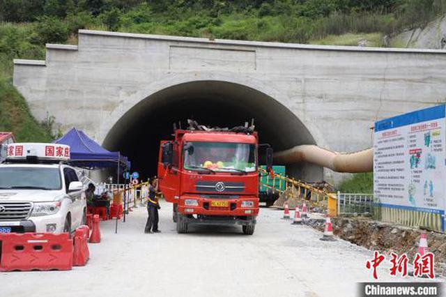 广西乐业隧道塌方事故救援困难 仍未找到9名被困人员
