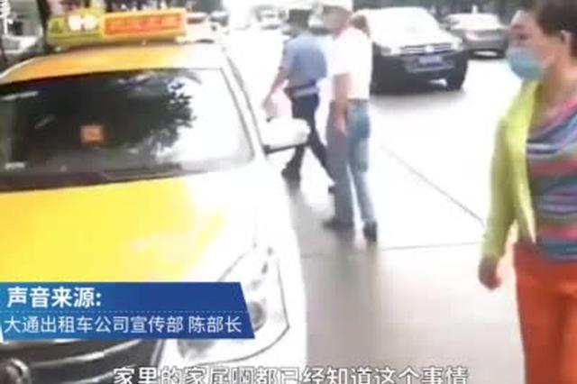 武汉出租车司机因脑溢血猝死 最后一刻还拉着手刹