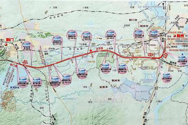 计划投资110亿元设计时速350公里 荆荆铁路昨开工