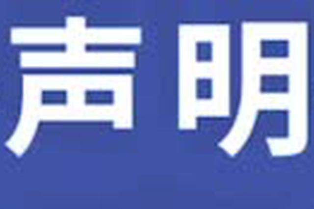 武汉抗疫护士夫妻看演出双双身亡 涉事剧场总经理被解聘