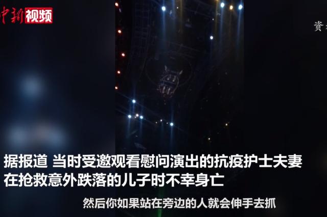 观众回忆武汉涉事剧院座椅:没任何提示就开始运动