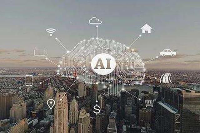 湖北打造数字新基建投运平台 在省内多地建设城市大脑