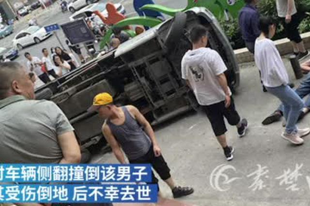 十堰环卫工人试图阻止溜坡清运车被撞身亡 交警介入调查