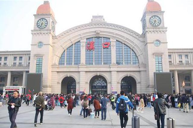 今年十一武汉预计发送旅客300万人次 同比去年下降13.9%
