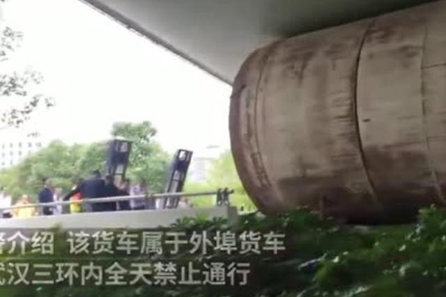 武汉一拖设备车辆超高卡立交桥下:外埠车辆误入