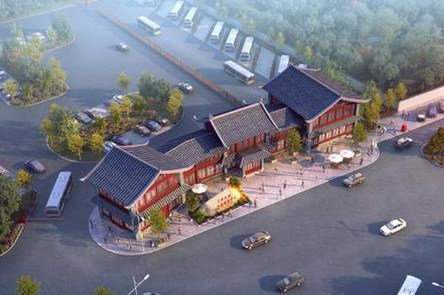 三峡大坝旅游区秭归换乘中心开工建设