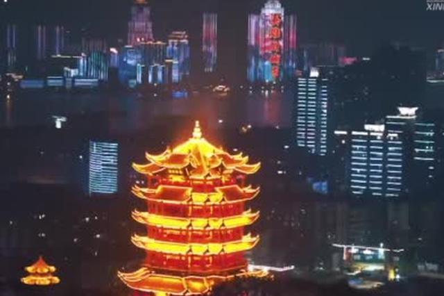 武汉25公里灯光秀深情告白祖国 国庆假期每晚上演