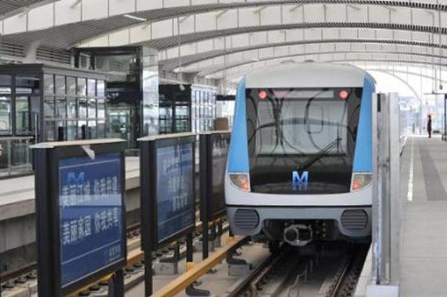 重磅!武汉公交地铁换乘收费将有新变化