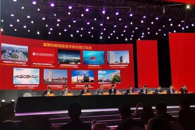 签约105.67亿元 武汉理工大学迈出高质量发展新步伐