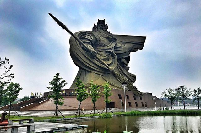 湖北省住建厅回应荆州违规建巨型关公雕像:正在处理