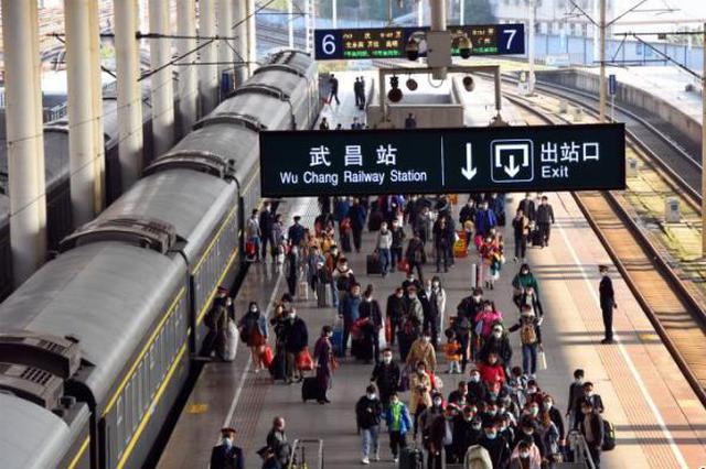 武汉铁路客流恢复至去年同期7成 发送旅客603万人次