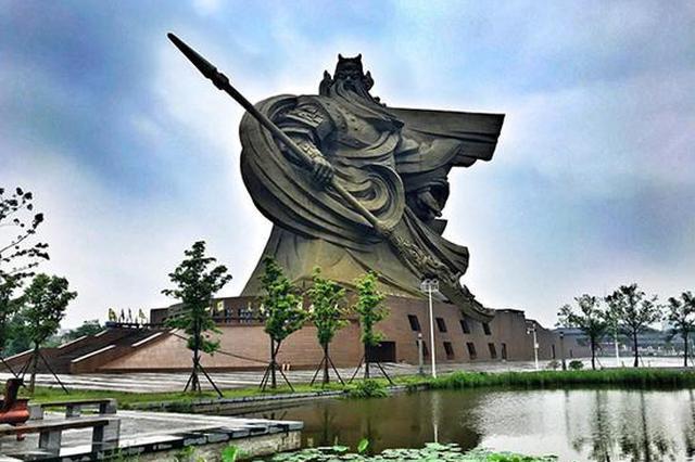 湖北省住建厅回应荆州违规建巨型关公雕像:正处理