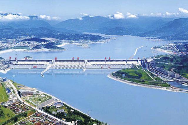 三峡工程今年汛期累计拦洪305亿立方米