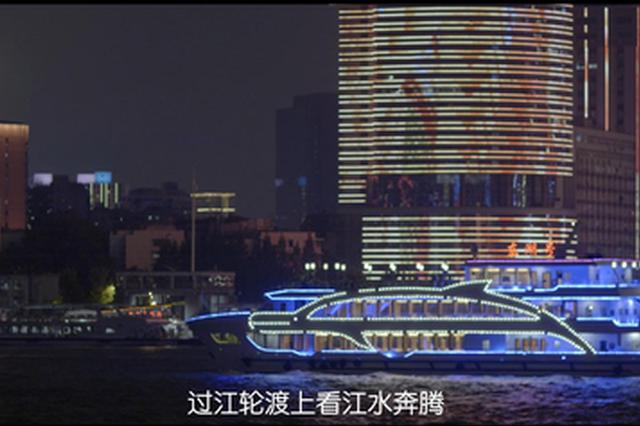 「从新@武汉」再踏江城,已重回灯火阑珊