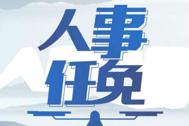 吴海涛任湖北省孝感市委书记
