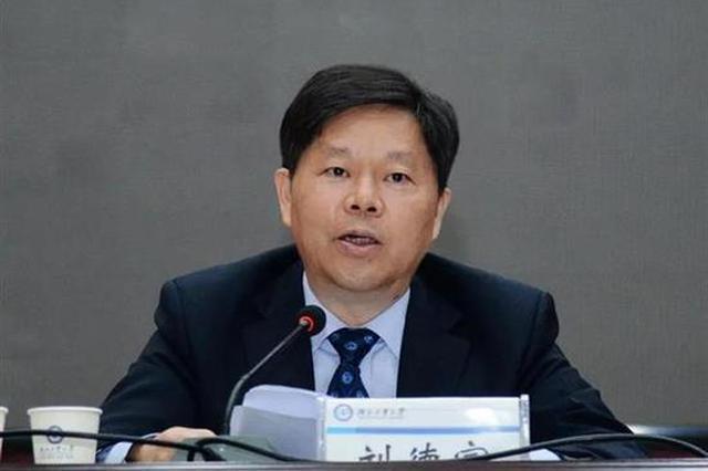 """湖北工业大学换""""帅"""" 刘德富任党委书记彭育园任校长"""