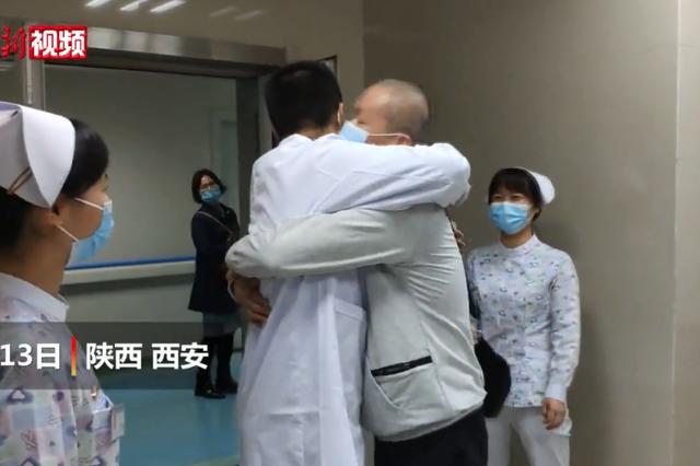 武汉新冠康复患者赴西安看望援鄂医护:补上一个拥抱