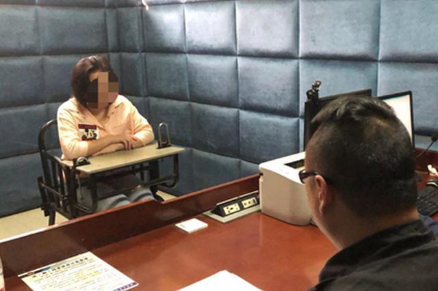 黄梅一女子利用网络和手机软件开设赌场被刑拘