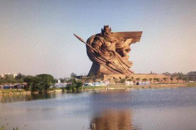 中纪委批巨型关公像等古城乱象:政绩观不端正