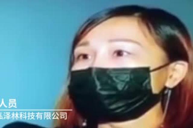 武汉一办公楼深夜遭大量不明人士闯入打砸 员工遭恐吓