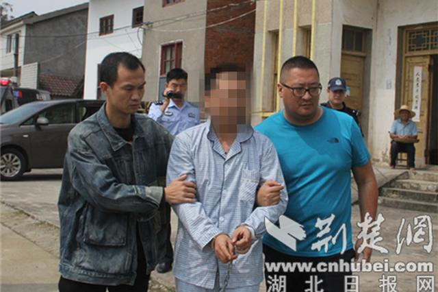 湖北江陵警方跨省破获一起14年前入室杀人案