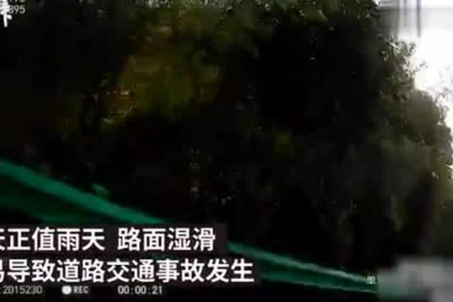 女子走上高速在应急车道逆行 民警冒雨救助