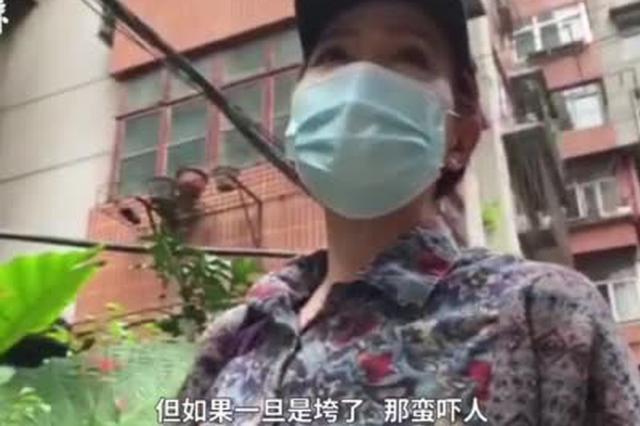 武汉一小区多栋住宅楼开裂沉降 业主欲弃房另寻住处