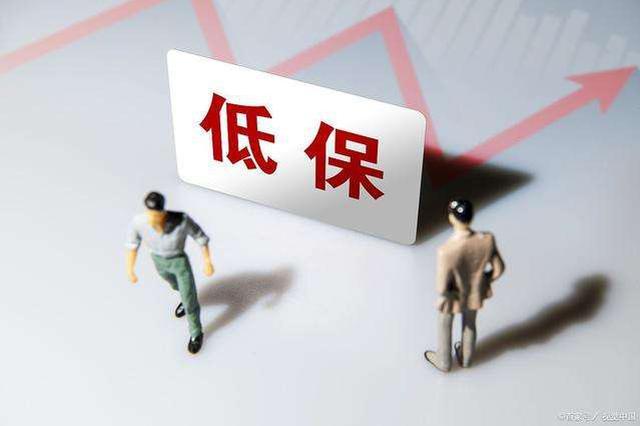 武汉市城乡低保可全市通办 市民在家门口就近申请