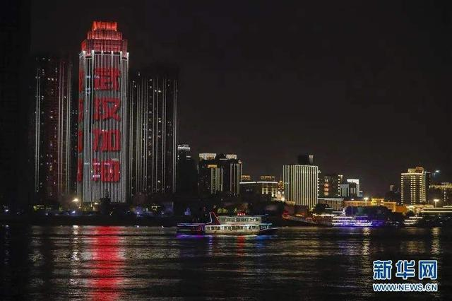 武汉:三季度当季强势转正 主要指标全面回升