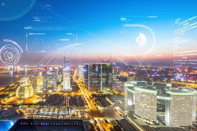 武汉建设全国数字经济一线城市 未来三年数字经济将占GDP一半